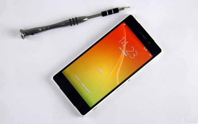 Xperia-Z2-disassembly-guide_2